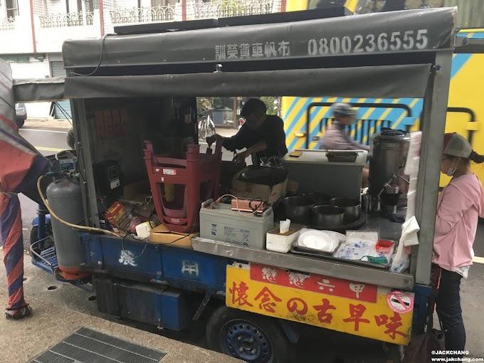 台南美食-【六甲區】黑輪將,特色黑胡椒醬與蘑菇醬,現點現炸黑輪米血。
