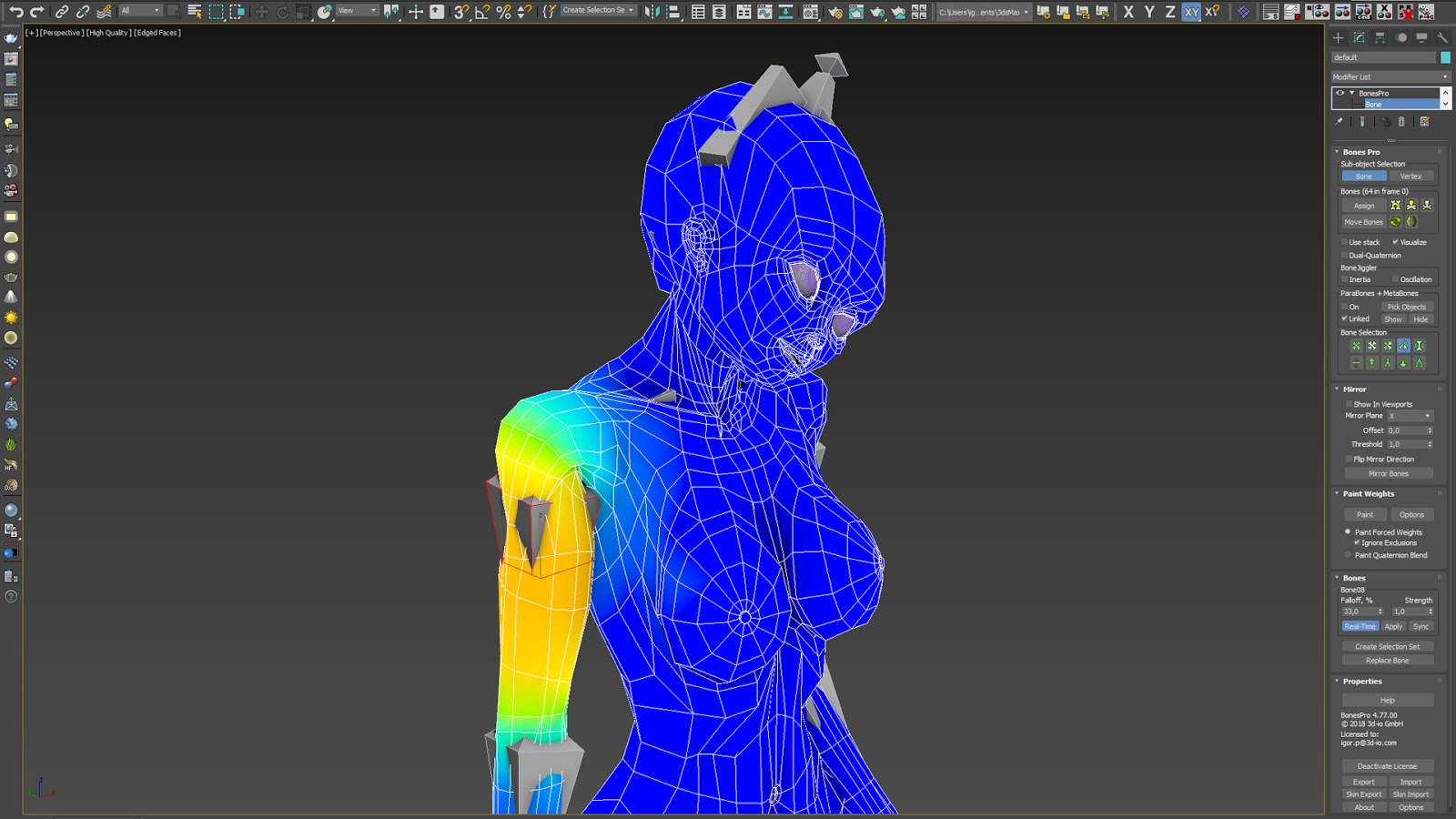 Project Manager 3ds Max Crack