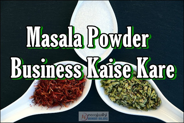 Masala Powder Business Kaise Shuru Kare