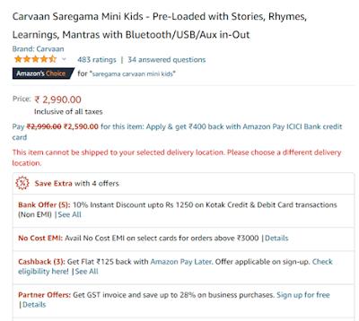 saregama carvaan mini price amazon