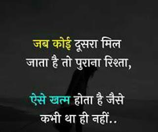 love feeling status ,funny whatsapp status images