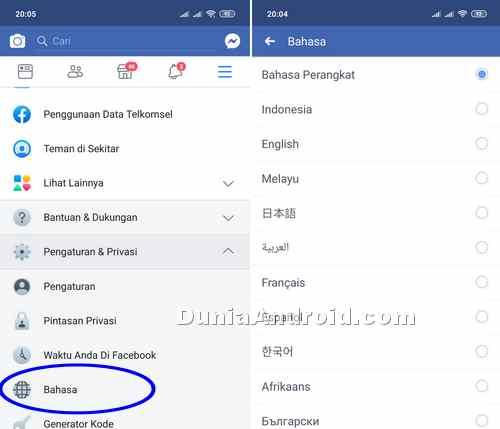 Merubah Bahasa Di Facebook Dari Inggris Ke Indonesia Dunia Android