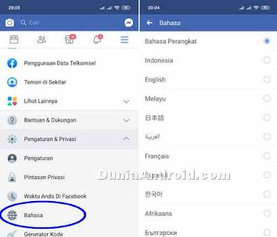 pengaturan bahasa facebook