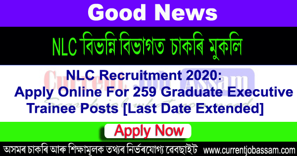 NLC Recruitment 2020: Apply Online For 259 Graduate Executive Trainee Posts [Last Date Extended]