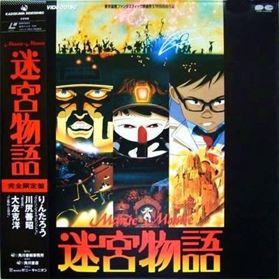 Película cyberpunk anime