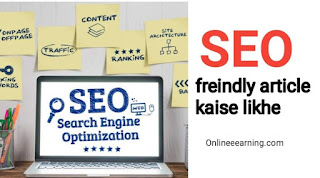 Kaise likhe seo freindly article