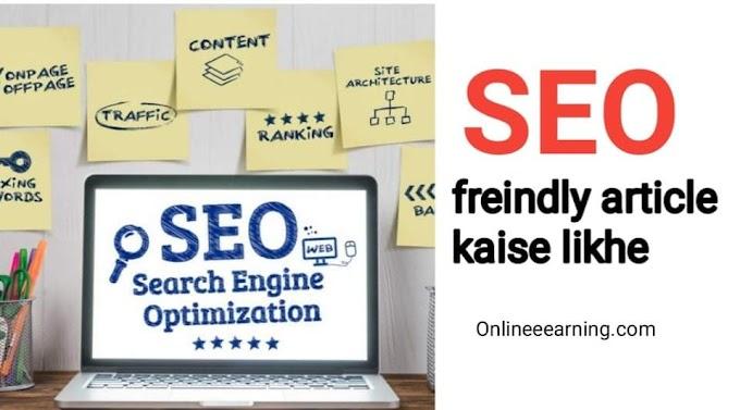 Seo friendly article kaise likhe, seo friendly blogpost kaise likhe