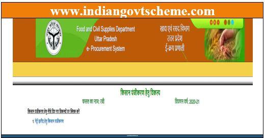 Farmer+online+registration
