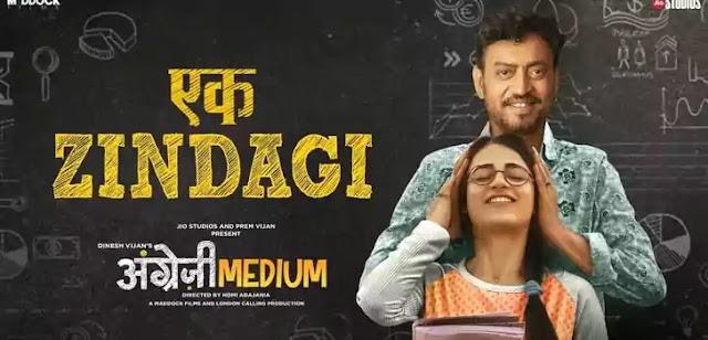 Ek Zindagi Lyrics in Hindi |  Angrezi Medium | Tanishkaa Sanghvi