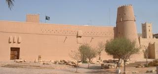 قصر المصمك واهميته التاريخية والحضارية 1