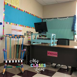 Mis Clases Locas Classroom Tour