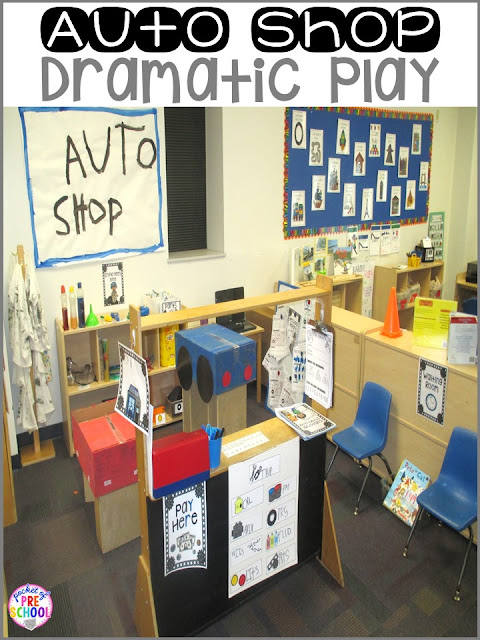 Auto Shop! How to change your dramatic play center an Auto Shop in your preschool, pre-k, and kindergarten classroom. Perfect for a transportation theme!