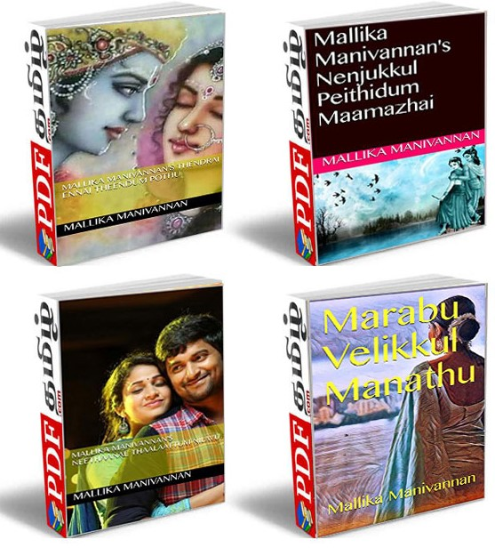 marabu veli novel, mallika manivannan novels pdf free download, mallika manivannan novels