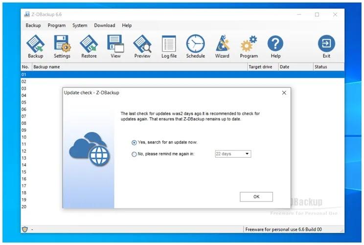 Ζ-DBackup : Επαγγελματική εφαρμογή αντιγράφων ασφαλείας