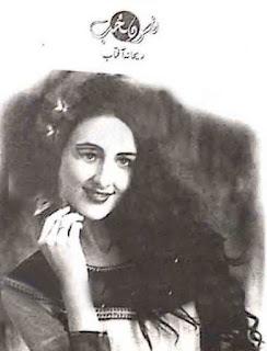 Fasoo E Hub (Novel) By Rehana Aftab