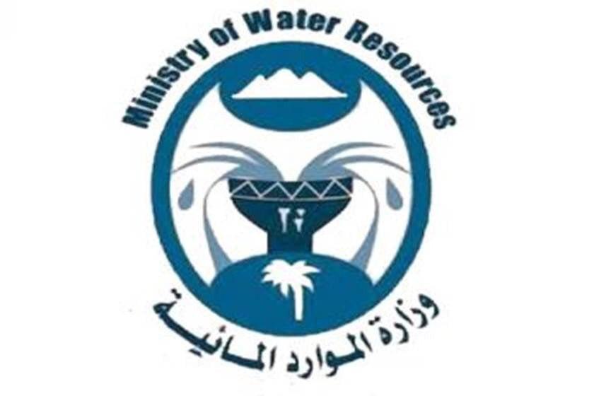 وزارة الموارد المائية تعلن قوائم تعيينات المركز الوطني لادارة الموارد المائية؟؟