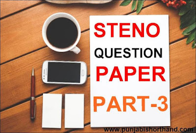 English Shorthand Question Paper Part-3