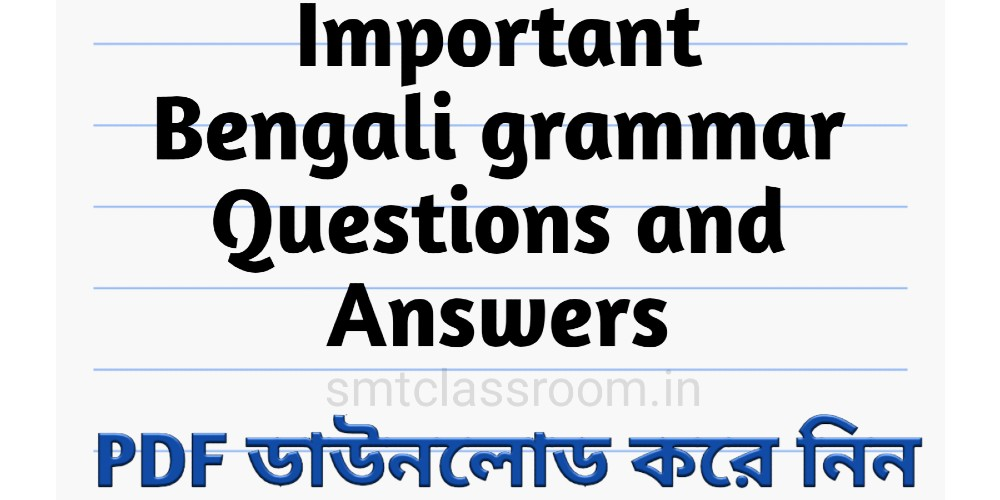 bengali grammer,bangla grammer,tet bengali grammar question,bengali grammar question for primary tet,bengali grammar pdf,bengali grammar full pdf,hs bengali suggestion 2020,grammar,bangla grammer class 12,hs bangla grammer,excise bengali grammer,bengali grammar tet,bengali gk ssc,bengali grammar,bengali grammar book,grammar english,bengali grammar practice set for primary tet,excise constable bangla grammar