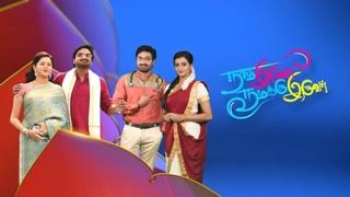 Naam Iruvar Namakku Iruvar 27-01-2020 Vijay TV Serial