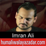 https://humaliwalaazadar.blogspot.com/2019/08/imran-ali-nohay-2020.html