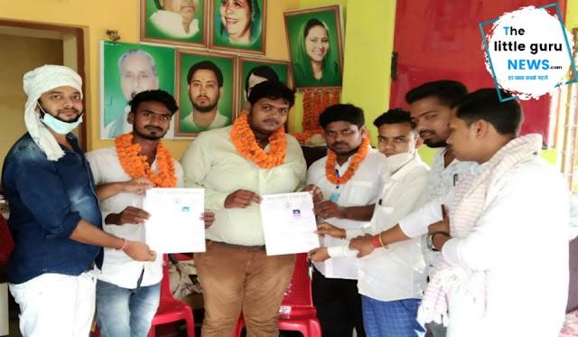 हरेराम कुमार बने छात्र राजद के जिला महासचिव
