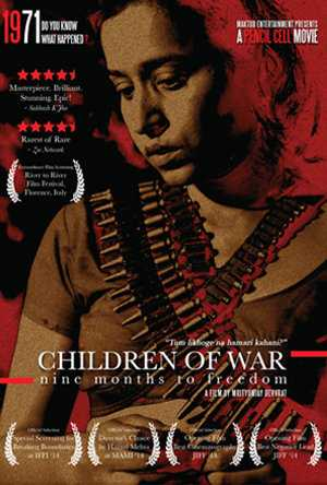 Children of War 2014 Full Hindi Movie Download 720p DVDRip