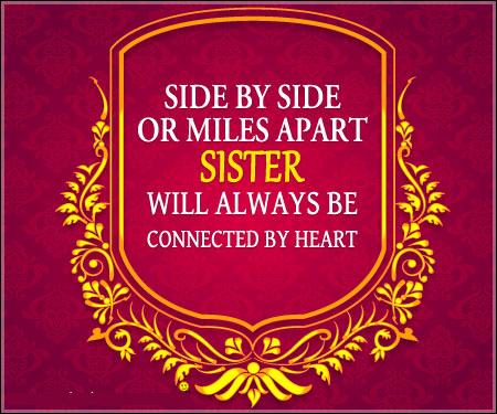 heart touching rakshabandhan quotes