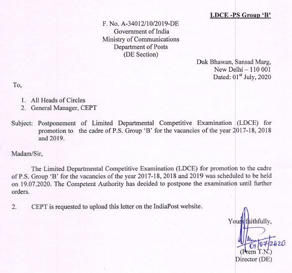 LDCE PS group B exam postponed till further order