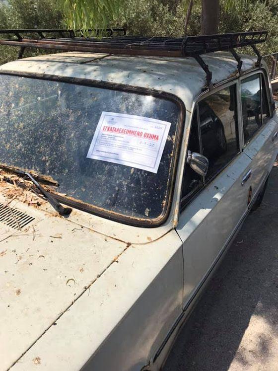 Στυλίδα: Ο Δήμος περισυνέλλεξε εγκαταλελειμμένα οχήματα στο Αχλάδι και την Γλύφα