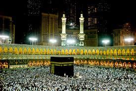 Haji Dan Umroh Bagi Umat Islam