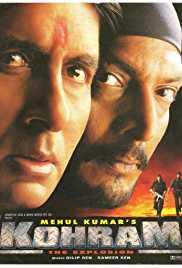 Kohram (1999)