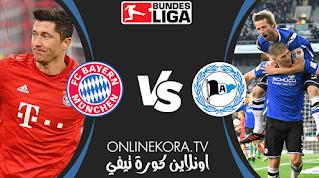 مشاهدة مباراة بايرن ميونخ وأرمينيا بيليفيد بث مباشر اليوم 15-02-2021 في الدوري الألماني