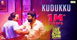 kudukku song download mp3 pagalworld