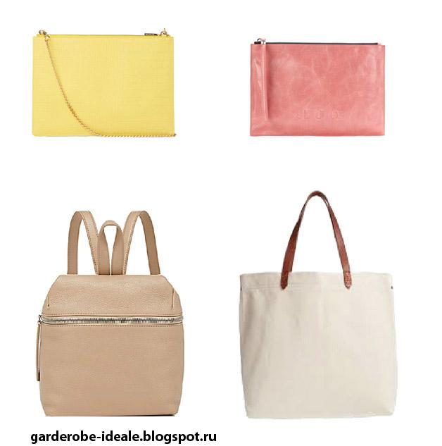 Кожаный рюкзак, тряпичная пляжная сумка, желтая сумка на цепочке, розовый клатч