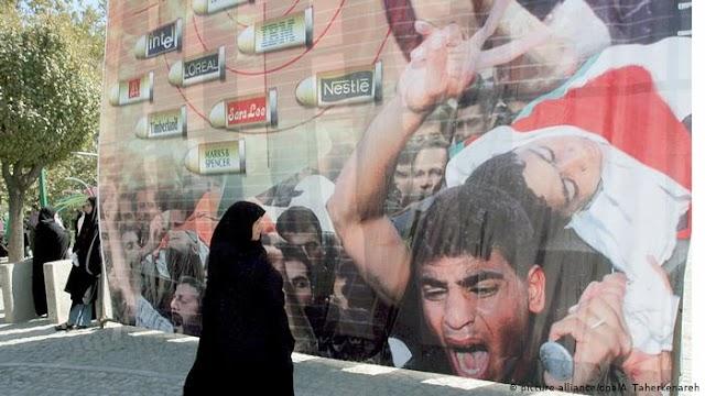 """Το """"μακρύ χέρι"""" του Ιράν στον Αραβικό Κόσμο"""