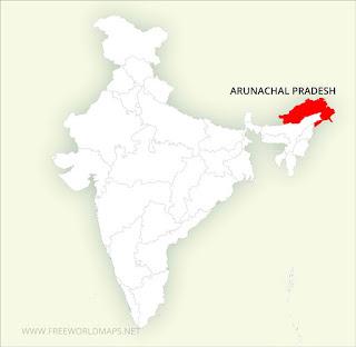 अरुणाचल प्रदेश की राजधानी - capital of arunachal pradesh in hindi