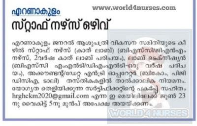 Ernakulam General Hospital Staff Nurse & Other Posts Recruitment 2021