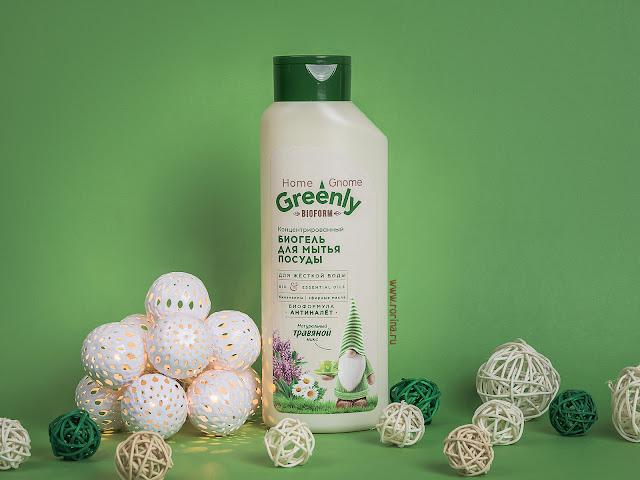 Концентрированный биогель для мытья посуды Home Gnome Greenly «Травяной микс» (Артикул: 10894): отзывы с фото