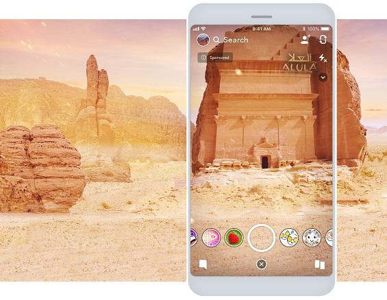 Snapchat and AlUla Portal Lens