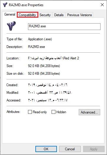 كيفية تشغيل البرامج والألعاب القديمة علي ويندوز 10 / 11 Windows