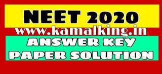 NEET 2020 OFFICIAL FINAL ANSWER KEY