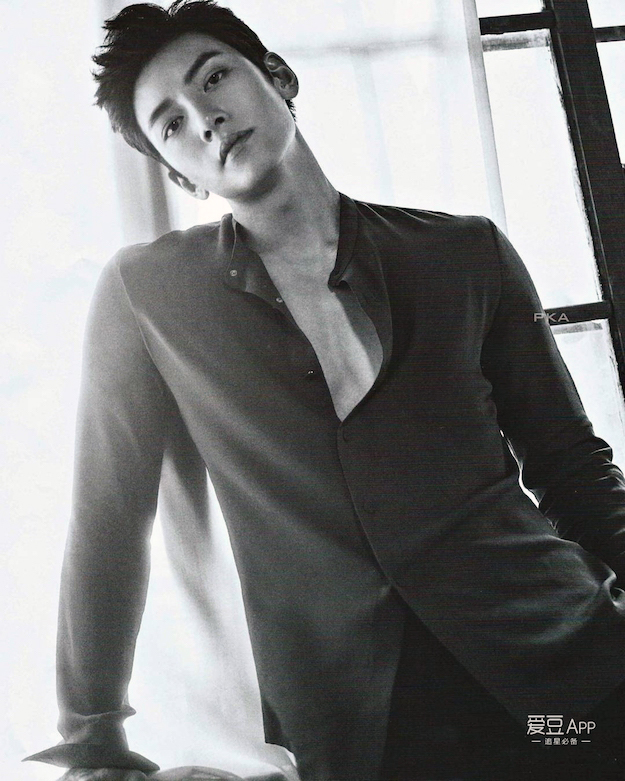 eye candy ji chang wook for harper s bazaar rolala loves
