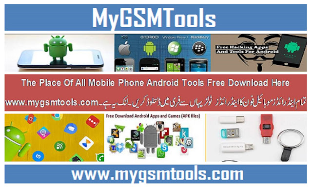 Android Tools Home (All Android Mobile Phone Updated Tools 2020) Free Download
