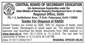 CBSE Tender for Disposal of Raddi