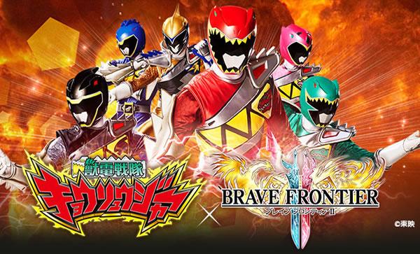 Zyuden Sentai Kyoryuger Brave Episodio 07