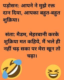 latest non veg jokes in hindi