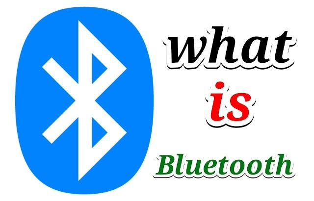 ব্লুটুথ কি? এটি কিভাবে কাজ করে? What is bluetooth