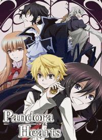 جميع حلقات الأنمي Pandora Hearts مترجم