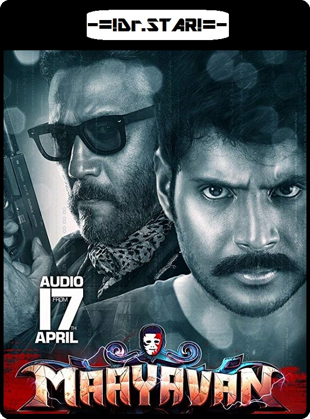 death at a funeral full movie download in hindi 480p