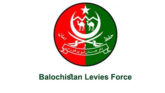 Intelligence Jobs 2021 - Counter-terrorism and intelligence wing levies force jobs 2021 -  Latest Balochistan Intelligence Jobs 2021